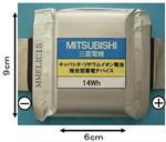 Mitsubishihybrid