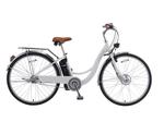 Eneloop bike