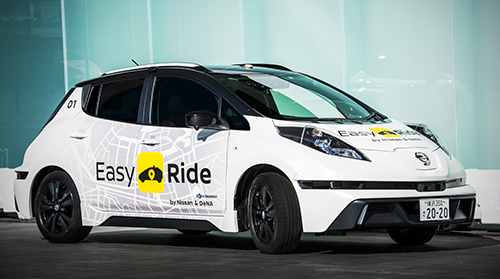Nissan and DeNA to start Easy Ride robo-vehicle mobility service trial; LEAFs with autonomous technology