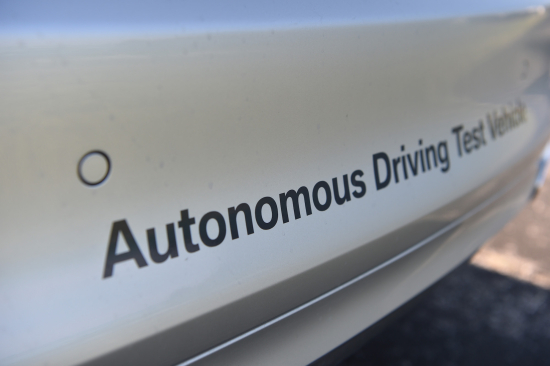 photo image BMW Group 1st international automaker to obtain autonomous driving road test license in China; new R&D center in Beijing