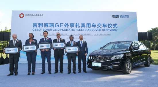 photo image Geely Auto's flagship Bo Rui GE hybrid selected as part of China's diplomatic fleet; 48V MHEV or PHEV