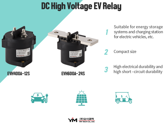 YM Tech introducing three new DC high voltage relays for EVs
