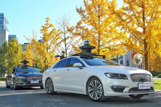 Ford_and_Baidu_Announce_Joint_Autonomous_Vehicle_Testing_01
