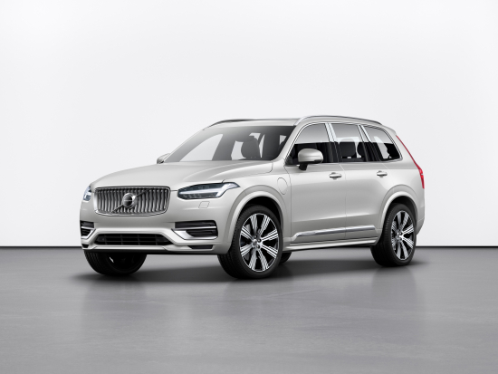 248334 Refreshed Volvo Xc90 Inscription T8 Twin Engine In Birch Light Metallic