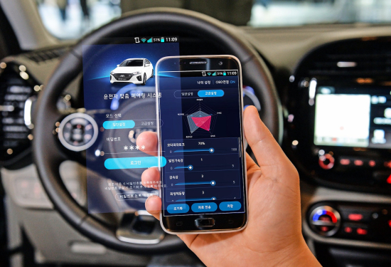 Hyundai Motor Group introduces industry-first smartphone-based EV performance control technology; blockchain