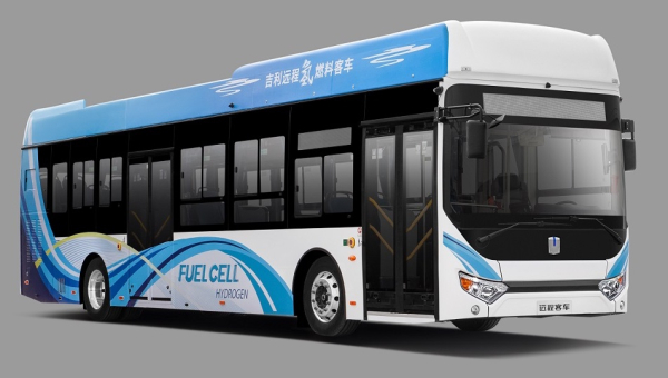 Geely New Energy Commercial Vehicle Group Unveils Hydrogen