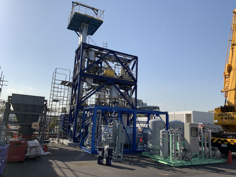 Tokyo hydrogen facility 2