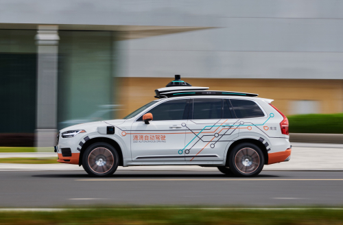 280685_Volvo_Cars_teams_up_with_world_s_leading_mobility_technology_platform_DiDi