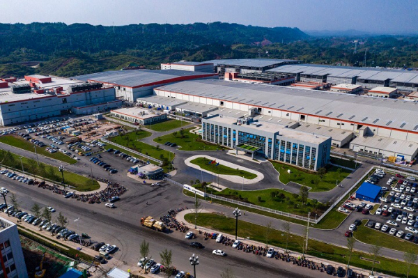 CATL-SC officially launches operation of phase 1 of $4.7B Yibin traction battery production project